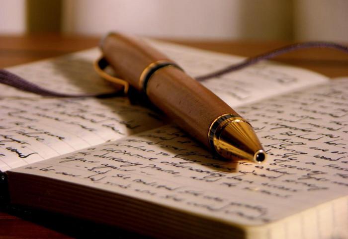 ручка и тетрадь