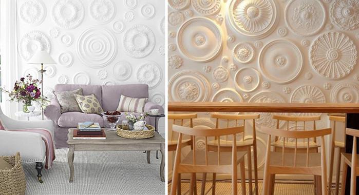потолочные розетки на стене