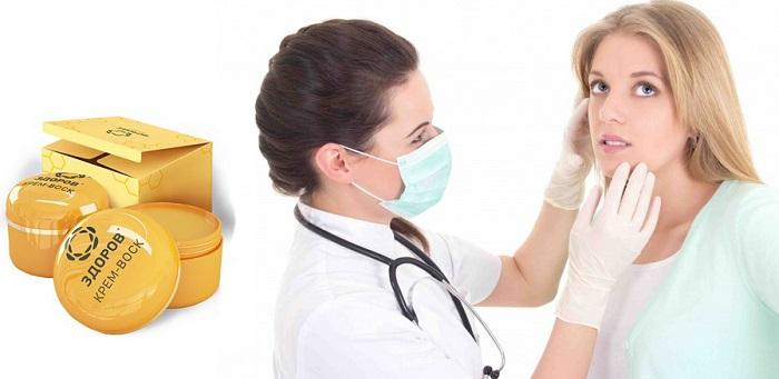 Здоров от дерматита: устраняет сыпь и шелушение кожи через 3-5 дней!