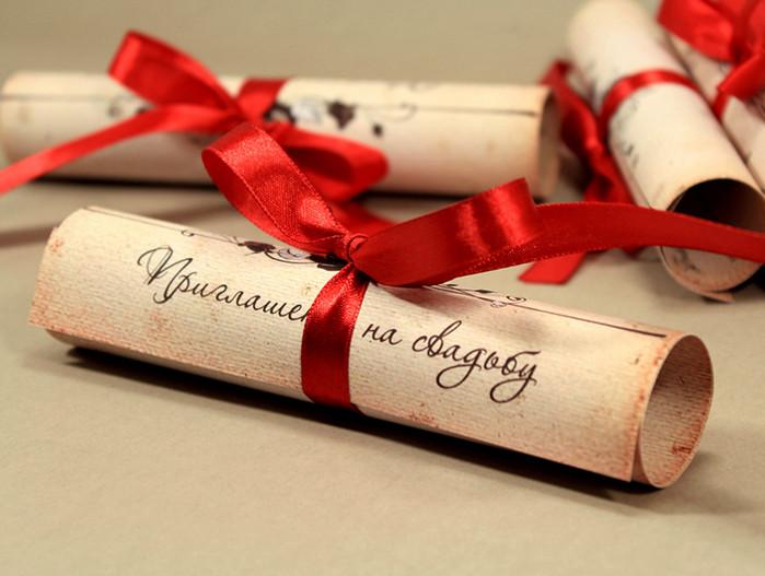 приглашения на свадьбу в свертках