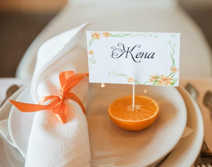 рассадочные карточки в апельсинах