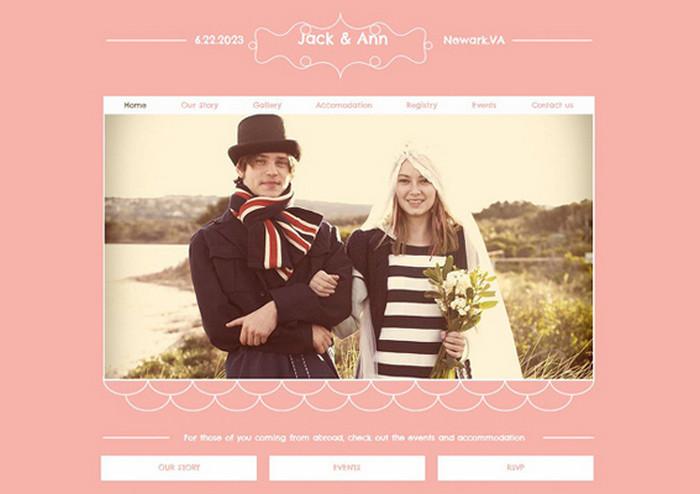 страница свадебного сайта