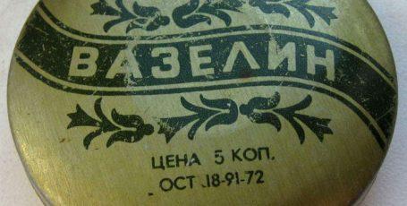 ТОП 10 лайфхаков времен СССР-2: дефицит как вдохновение