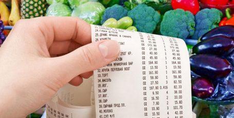 ТОП 10 лайфхаков, как сэкономить в супермаркете
