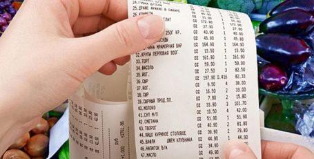 ТОП 10 лайфхаков, как тратить меньше денег на продукты: антикризисные советы