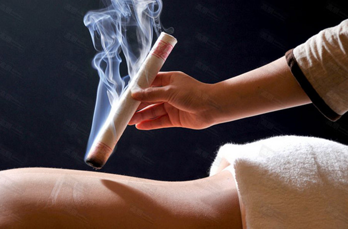 прижигание сигаретой