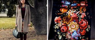 юбка в яркие цветы