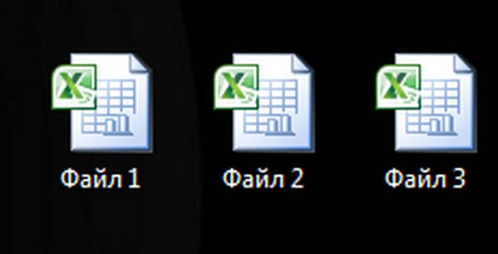 файлы excel на рабочем столе