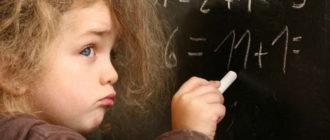 девочка решает задачу у доски