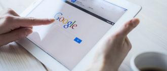 страница google на планшете