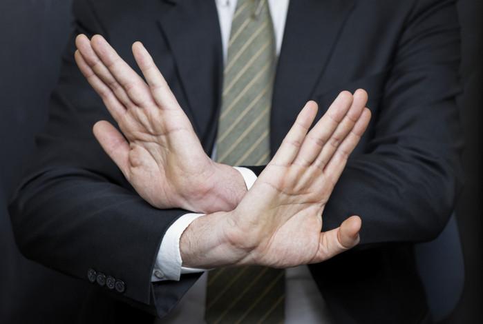 жест руками нет