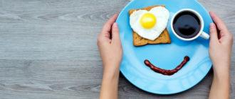 еда в виде улыбки на тарелке