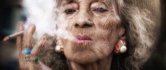 бабушка курит трубку