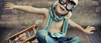 ребенок в маске летчика