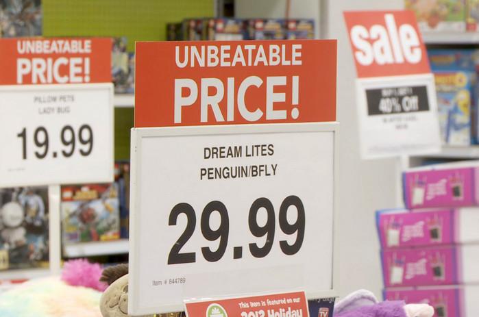 ценник в супермаркете