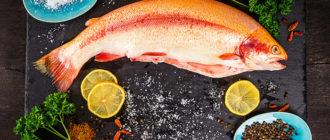 сервированная рыба