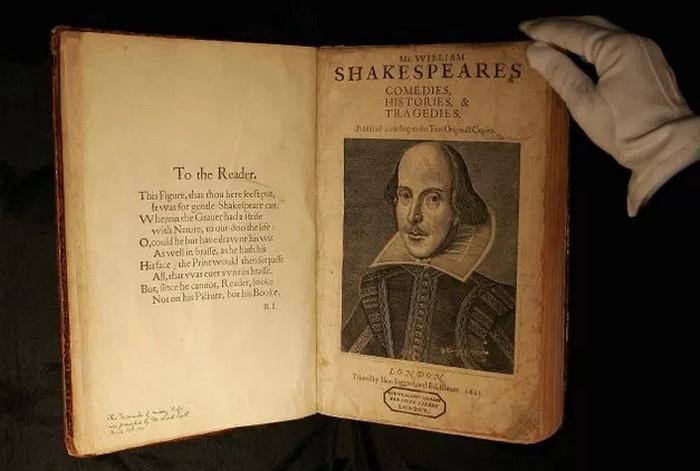 книга шекспира