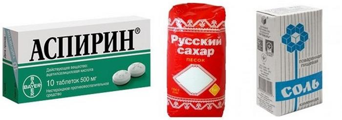 аспирин, сахар и соль