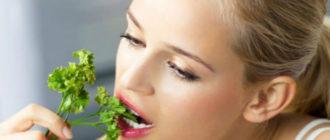 девушка жует петрушку