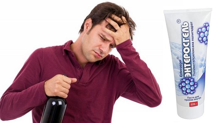 Энтеросгель после алкоголя: насколько эффективно?