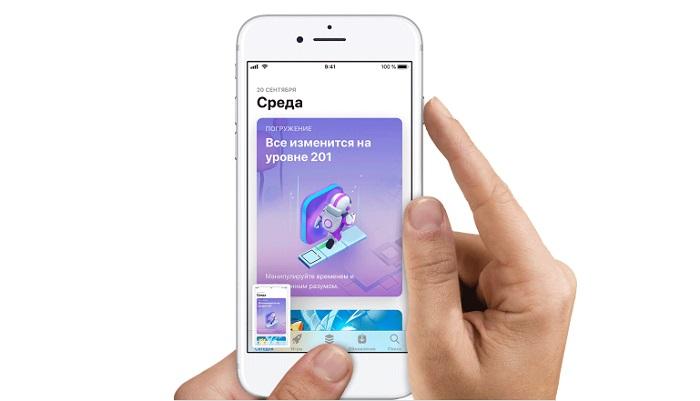 Как сделать скриншот на iphone x, 7, 8 plus и ipad?