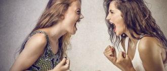 девушки кричат