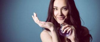 девушка наносит парфюм на запястье