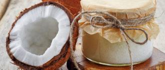 половинка кокоса и масло в баночке