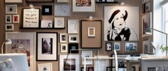 фотогалерея на стене