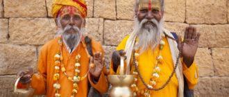 индийские мужчины