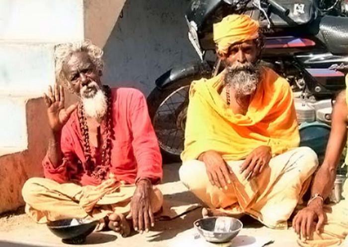индийский торгаши