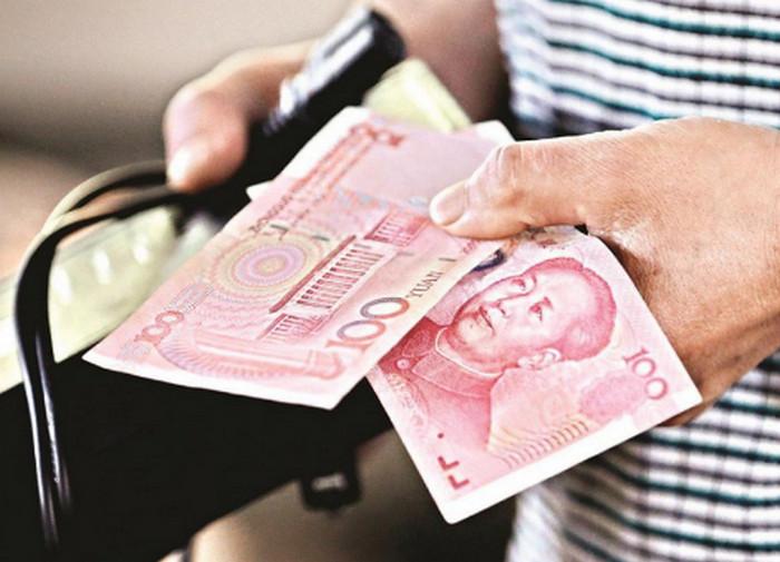 китайские деньги