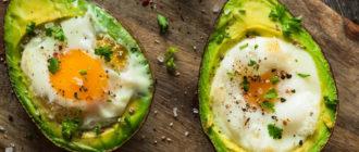 яйцо в авокадо