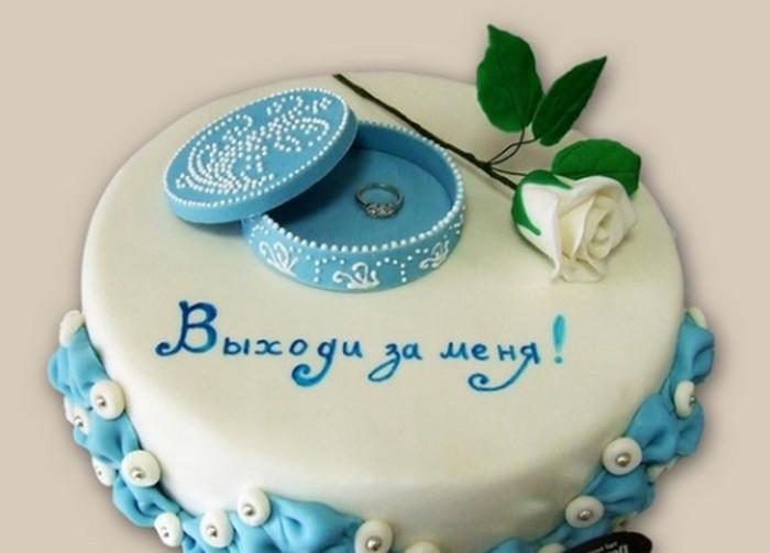 торт с кольцом