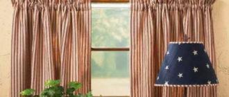 шторки на окне