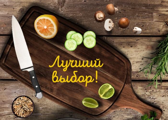 Grafen Master нетупящиеся ножи: превратят приготовление любых блюд в настоящее удовольствие!