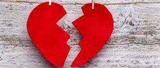 разрезанное бумажное сердце