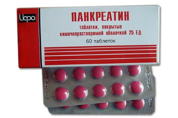 панкреатин