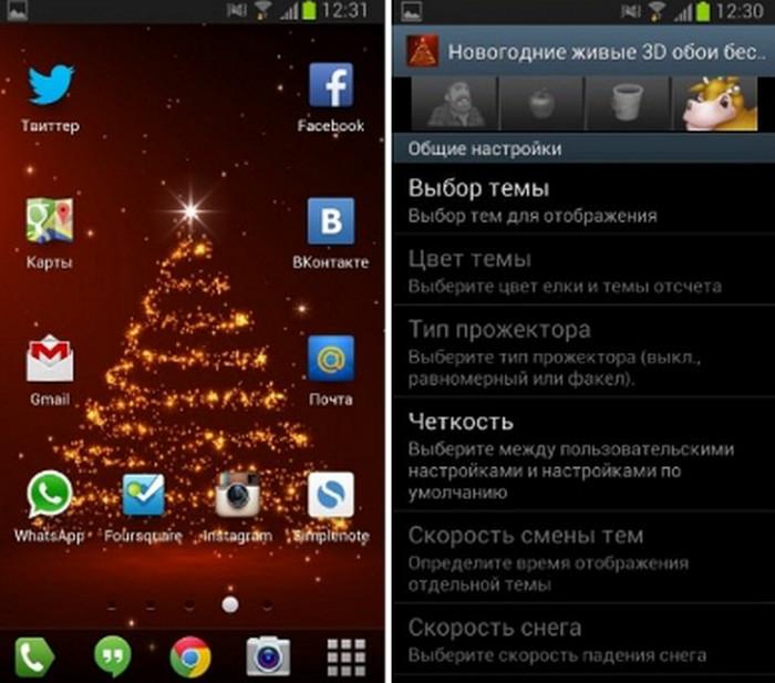 новогодние обои на смартфон