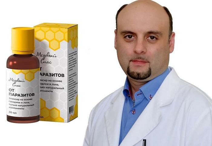 Медовый спас от паразитов: произведет очистку организма от глистов и выведет токсины!