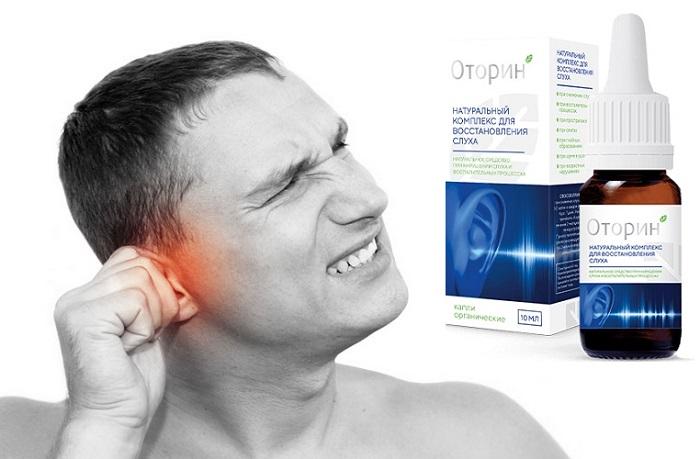 Оторин капли для слуха: восстановит слуховую деятельность за 1 курс!