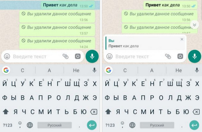цитирование в whatsapp