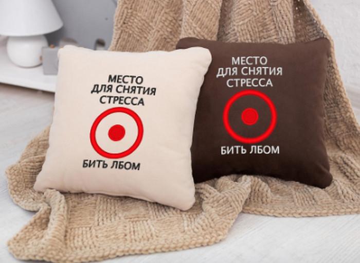 подушки для битья