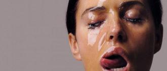 девушка с маслом на лице
