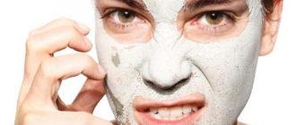 сухая глина на лице