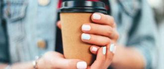 кофе в стаканчике
