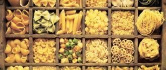 макароны разных видов
