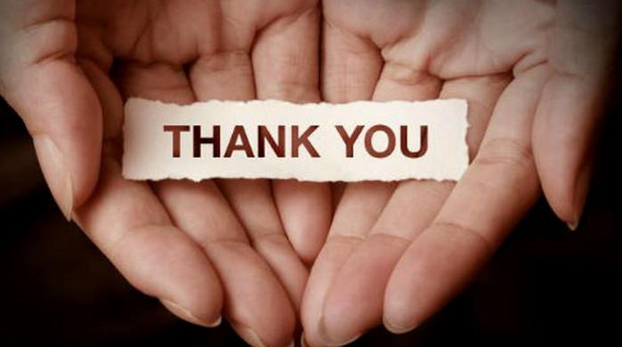 слово спасибо