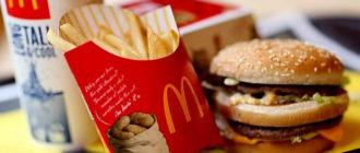наборе еды McDonalds