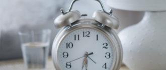 часы на 6.30